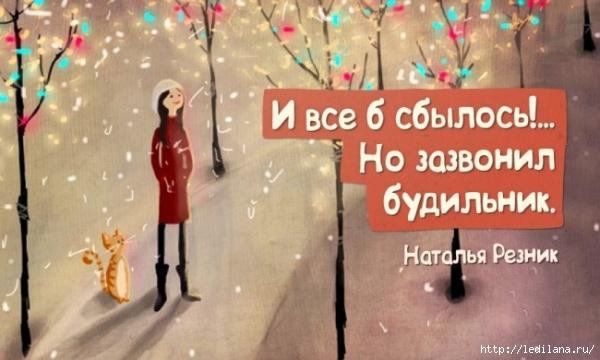 3925311_Ostroymnie_odnostishya_Hatali_Reznik (600x360, 157Kb)