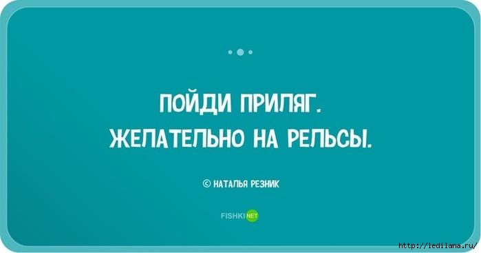 3925311_odnostishya_Hatali_Reznik_5 (700x367, 53Kb)