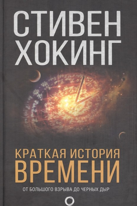 12 книг на разные темы, чтобы стать разносторонне развитым человеком