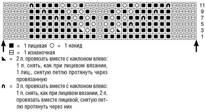 3937385_f5b5fa357158550094e025e953af1e98 (700x381, 128Kb)