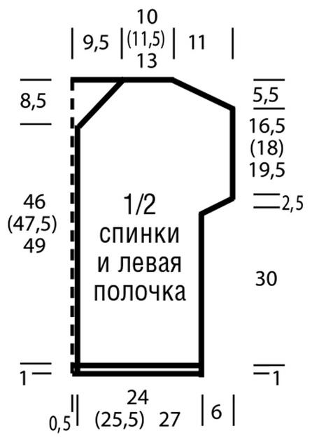 6018114_Jilet_s_karakylevim_yzorom2 (446x639, 84Kb)