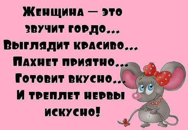 39804937_929879793877580_4436391704244781056_n (640x442, 41Kb)