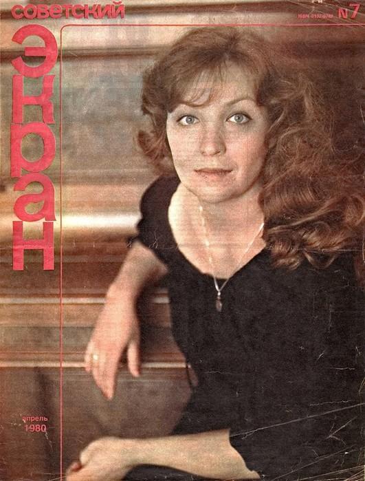 143531974 083118 0905 2 Советские актеры на обложках журнала «Советский экран»
