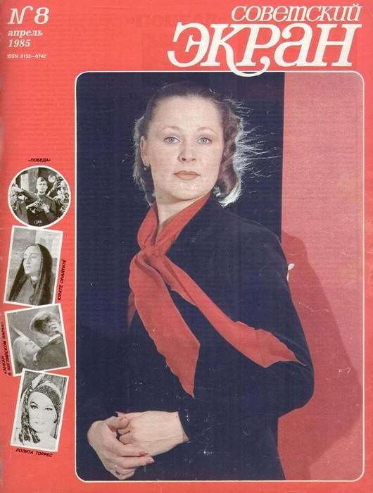 143531976 083118 0905 4 Советские актеры на обложках журнала «Советский экран»