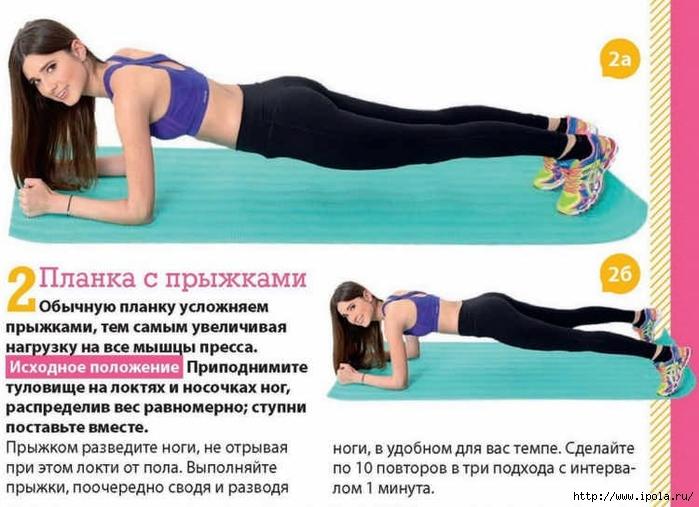 5 упражнений для укрепление мышц живота2 (700x507, 229Kb)