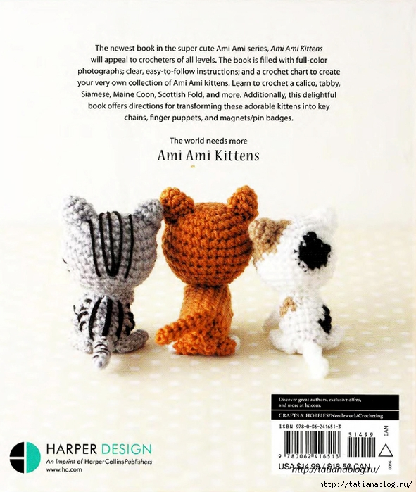 Ami_Ami_Kittens_-_Seriously_Cute_Crochet_2016.page75 copy (591x700, 276Kb)
