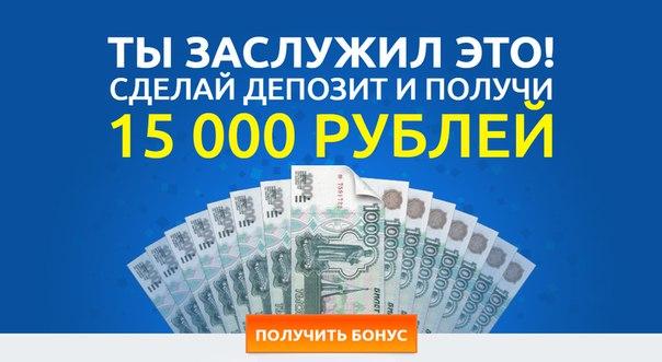 Париматч Букмекерская контора Россия Официальный сайт