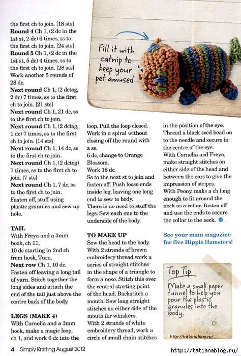 Simply Crochet 2012-08.page04 copy (474x700, 326Kb)