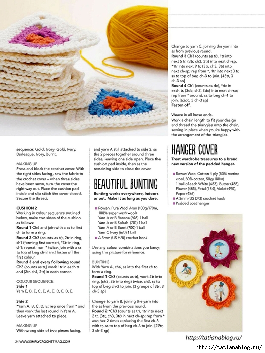 Simply Crochet 2013-01.page024 copy (525x700, 276Kb)