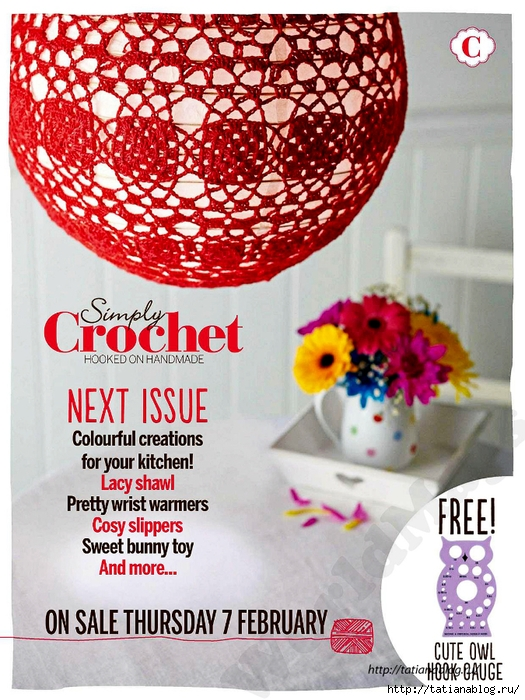 Simply Crochet 2013-01.page097 copy (525x700, 348Kb)