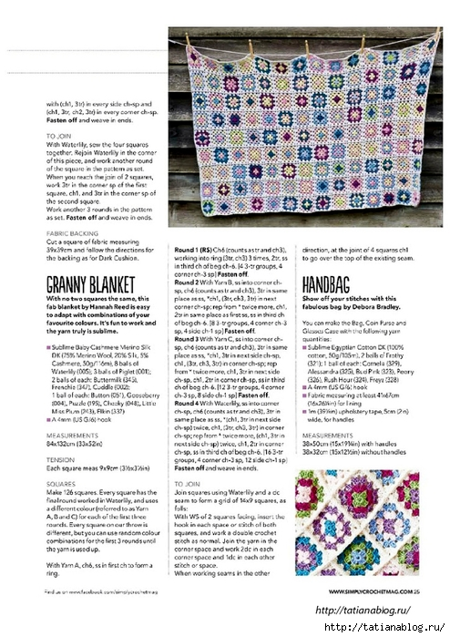 Simply Crochet 2013-05.page16 copy (494x700, 290Kb)