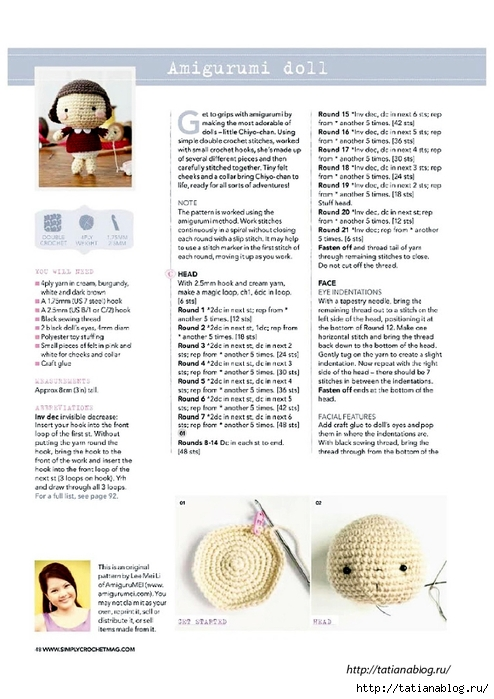Simply Crochet 2013-05.page30 copy (494x700, 220Kb)