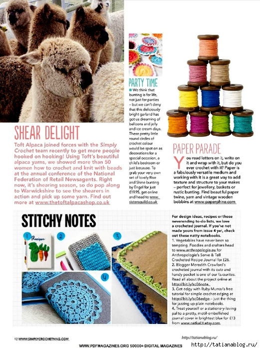 Simply Crochet 2013-06.page014 copy (521x700, 322Kb)