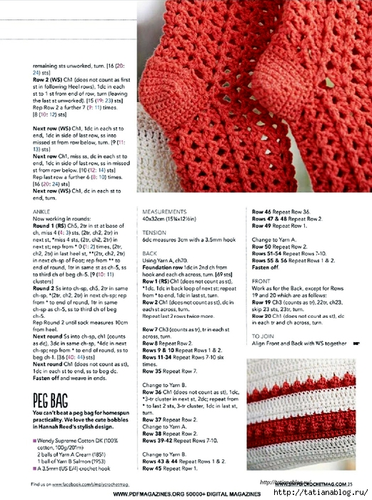 Simply Crochet 2013-06.page027 copy (521x700, 326Kb)