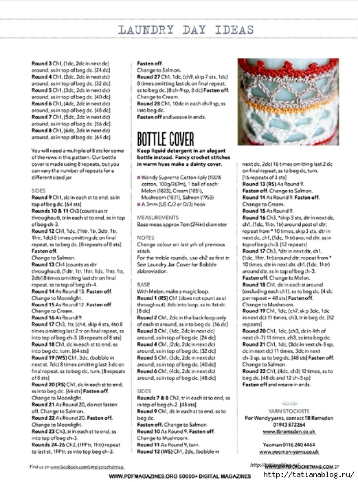 Simply Crochet 2013-06.page029 copy (521x700, 294Kb)