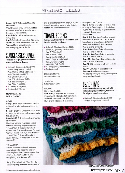 Simply Crochet 2013-07.page19 copy (509x700, 345Kb)