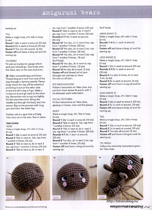 Simply Crochet 2013-07.page35 copy (506x700, 343Kb)