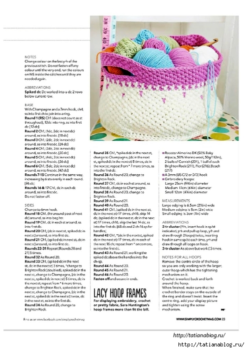 Simply Crochet 2014-14.page14 copy (494x700, 243Kb)