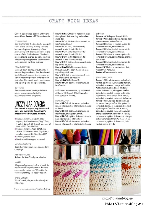 Simply Crochet 2014-14.page18 copy (494x700, 254Kb)