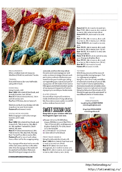 Simply Crochet 2014-14.page21 copy (494x700, 277Kb)