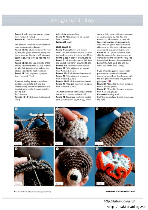 Simply Crochet 2014-14.page29 copy (494x700, 237Kb)