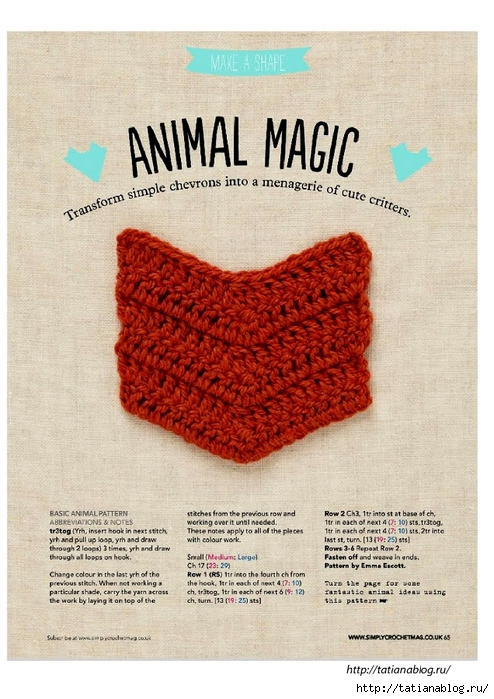 Simply Crochet 2014-14.page47 copy (494x700, 301Kb)