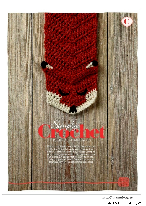 Simply Crochet 2014-14.page55 copy (494x700, 322Kb)