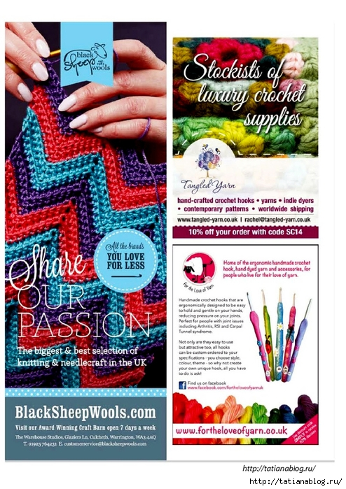 Simply Crochet 2014-14.page59 copy (494x700, 335Kb)