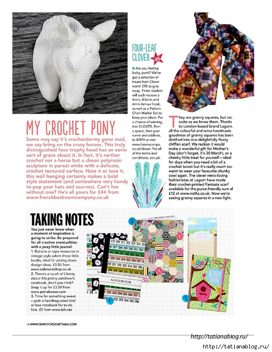 Simply Crochet 2014-15.page14 copy (541x700, 290Kb)