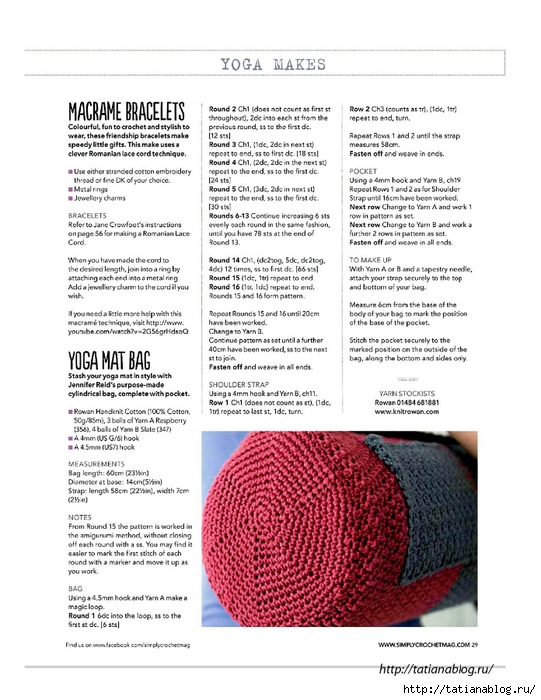 Simply Crochet 2014-15.page29 copy (541x700, 242Kb)