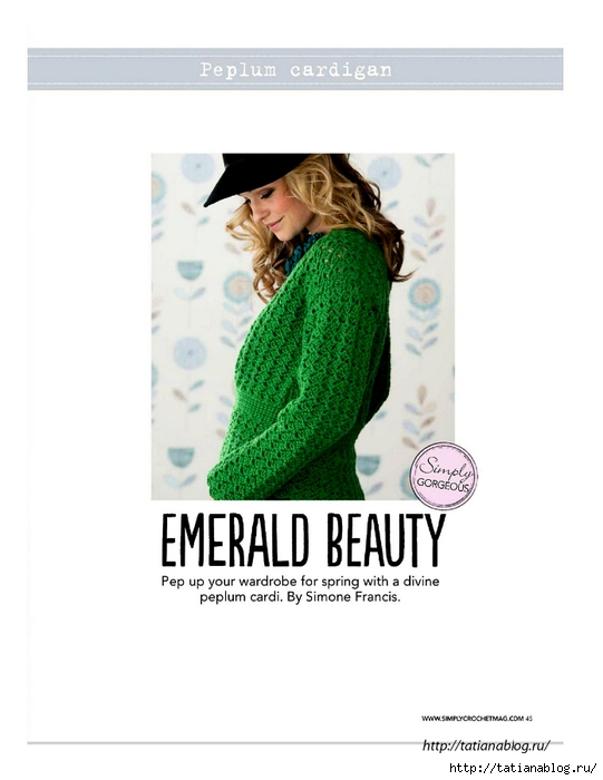 Simply Crochet 2014-15.page45 copy (541x700, 135Kb)