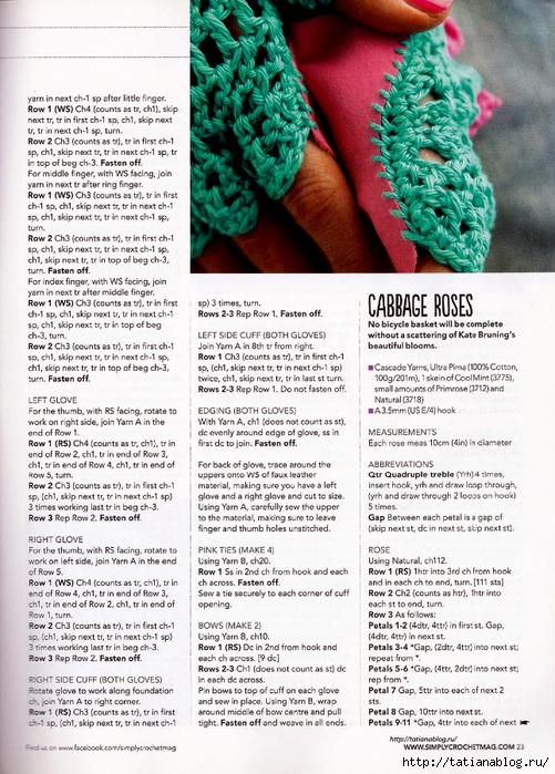 Simply Crochet 2014-17.page18 copy (501x700, 356Kb)