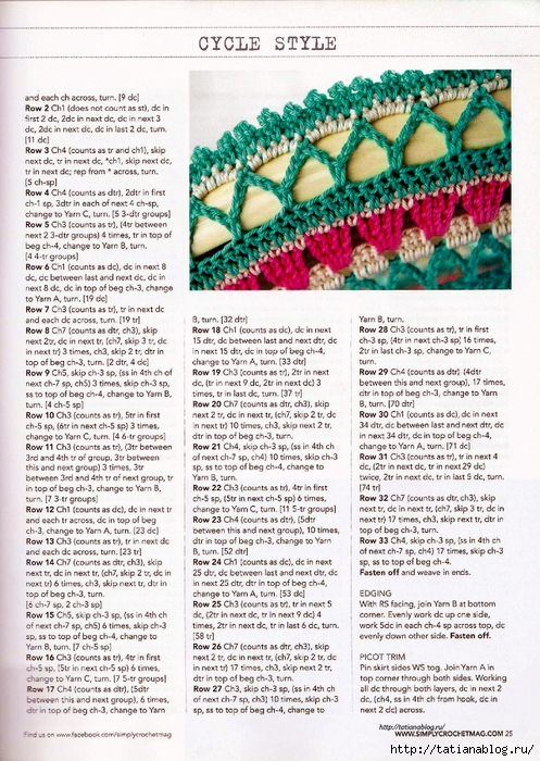 Simply Crochet 2014-17.page20 copy (497x700, 384Kb)