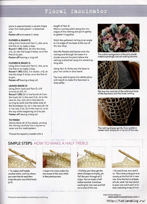 Simply Crochet 2014-17.page39 copy (503x700, 302Kb)