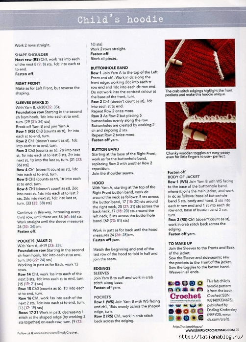 Simply Crochet 2014-17.page61 copy (502x700, 341Kb)