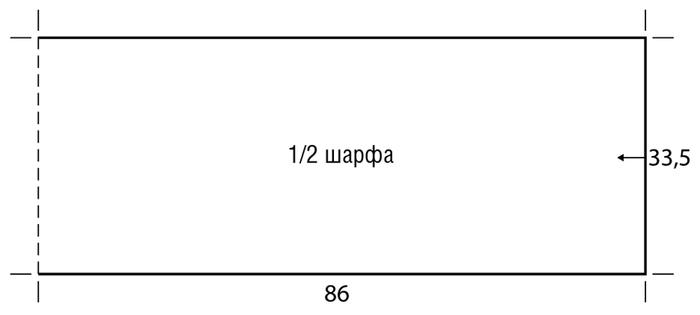 3424885_3e5bcf65602bc6b4051ed6e494431a44 (700x315, 12Kb)