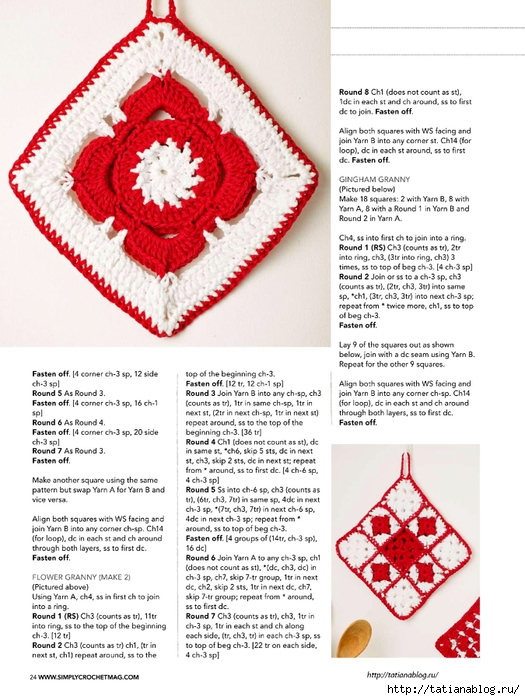 Simply Crochet 2014-18.page024 copy (525x700, 273Kb)
