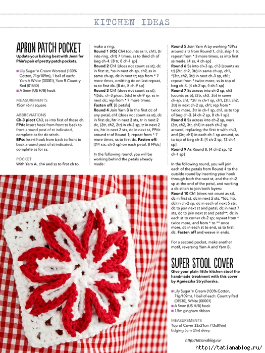 Simply Crochet 2014-18.page026 copy (525x700, 315Kb)
