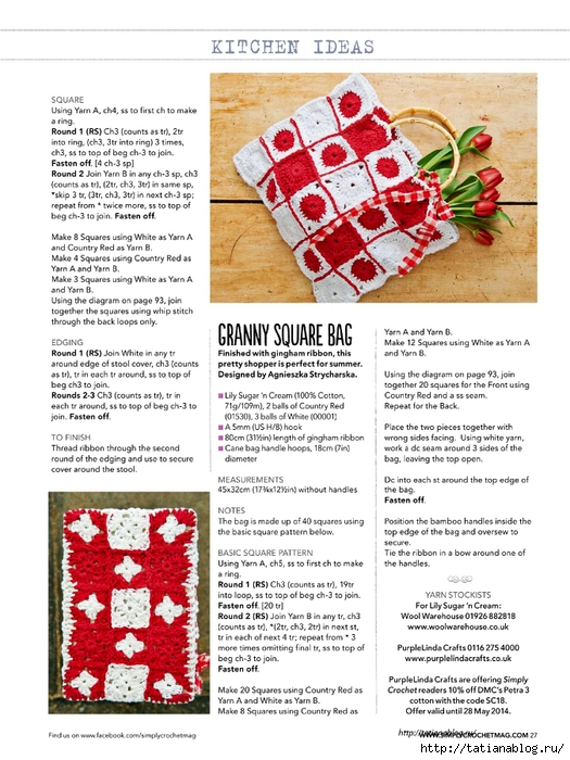 Simply Crochet 2014-18.page027 copy (525x700, 284Kb)