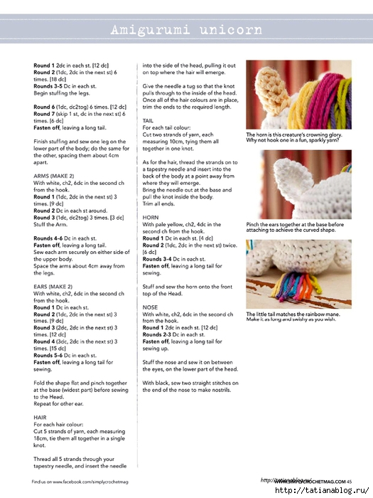 Simply Crochet 2014-18.page045 copy (525x700, 213Kb)