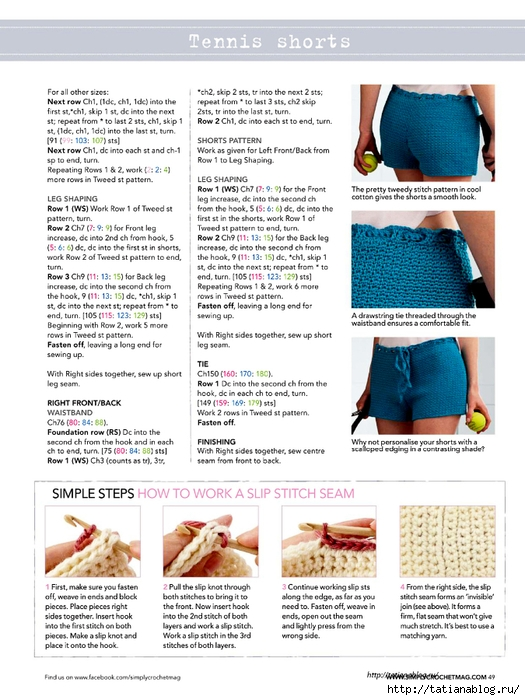 Simply Crochet 2014-18.page049 copy (525x700, 267Kb)