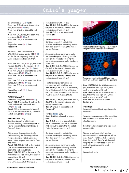 Simply Crochet 2014-18.page060 copy (525x700, 260Kb)