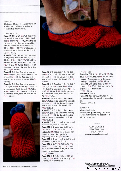 Simply Crochet 2013-12.page26 copy (494x700, 306Kb)