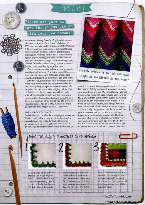 Simply Crochet 2013-12.page32 copy (494x700, 391Kb)