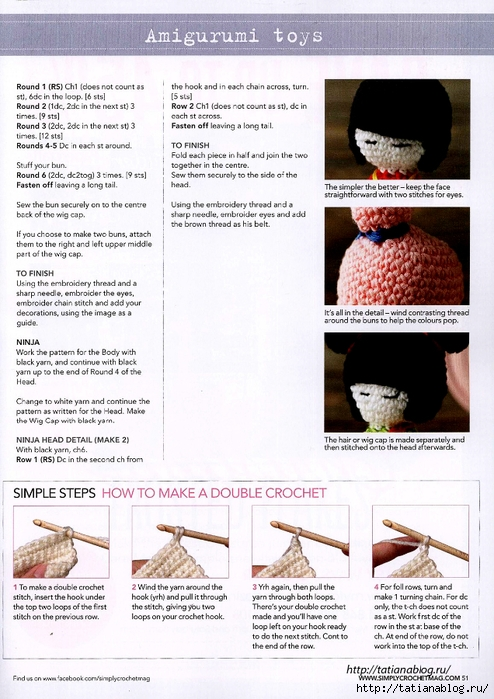Simply Crochet 2013-12.page42 copy (494x700, 293Kb)