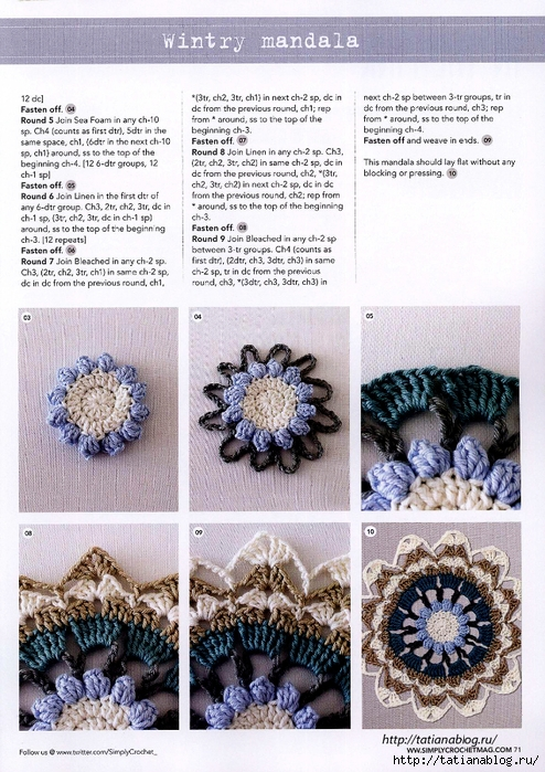 Simply Crochet 2013-12.page59 copy (494x700, 353Kb)