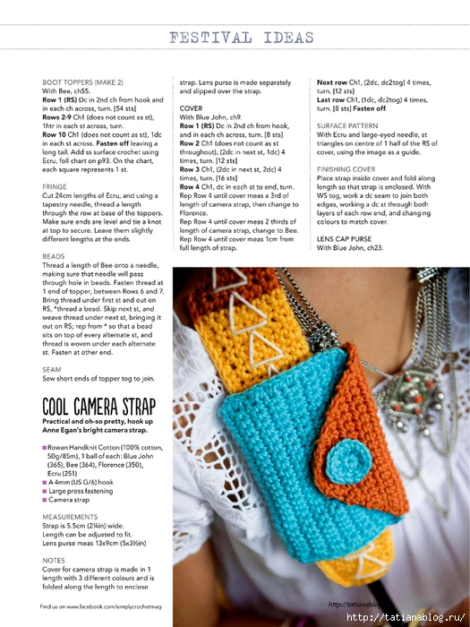 Simply Crochet 2014-19.page025 copy (525x700, 280Kb)