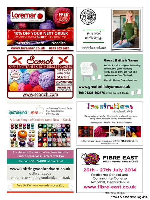 Simply Crochet 2014-19.page040 copy (525x700, 323Kb)