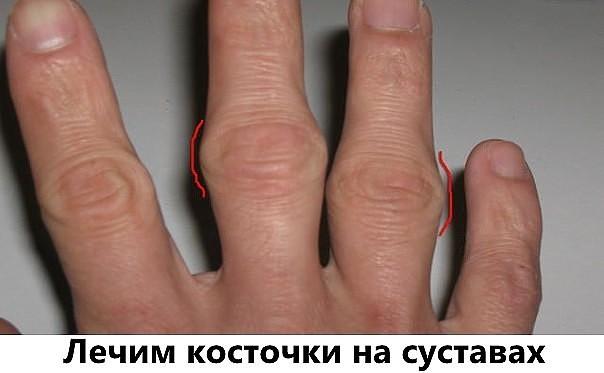 image (30) (604x373, 39Kb)