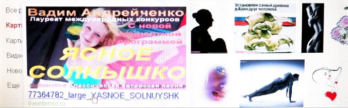 2016-05-31_12-01-22 (700x217, 240Kb)